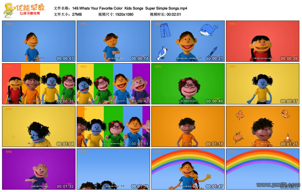 149.What's Your Favorite Color? - Super Simple Songs英语儿歌下载