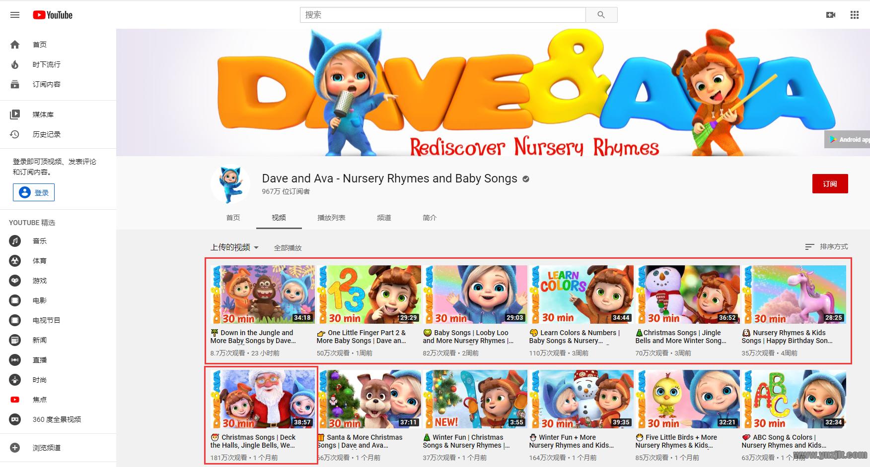 Dave and Ava更新到最新2020年01月17日,增加7集视频,百度网盘下载